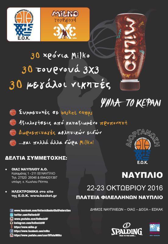 nafplio-poster-3x3
