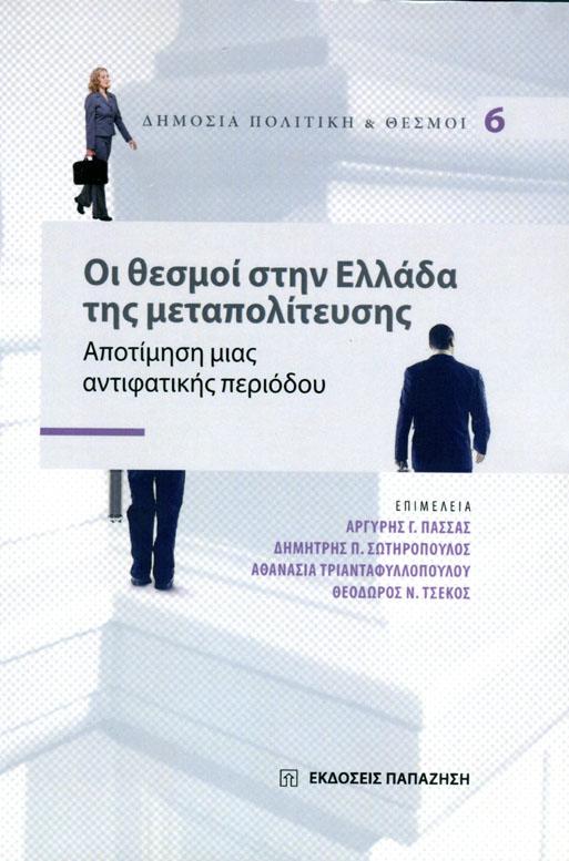 praktika001