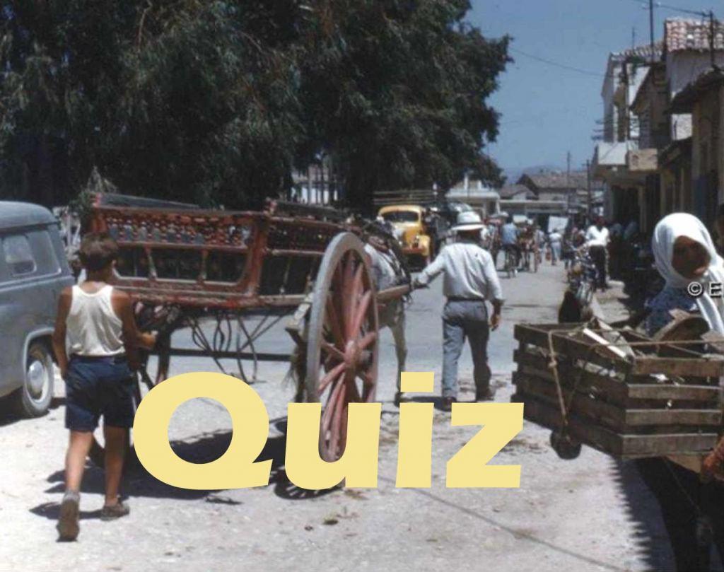 c221a13e7aba Κουίζ  Βρείτε τους δρόμους του Άργους μέσα από 20 παλιές φωτογραφίες