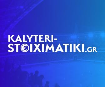 kalyteri-stoiximatiki.gr/news/